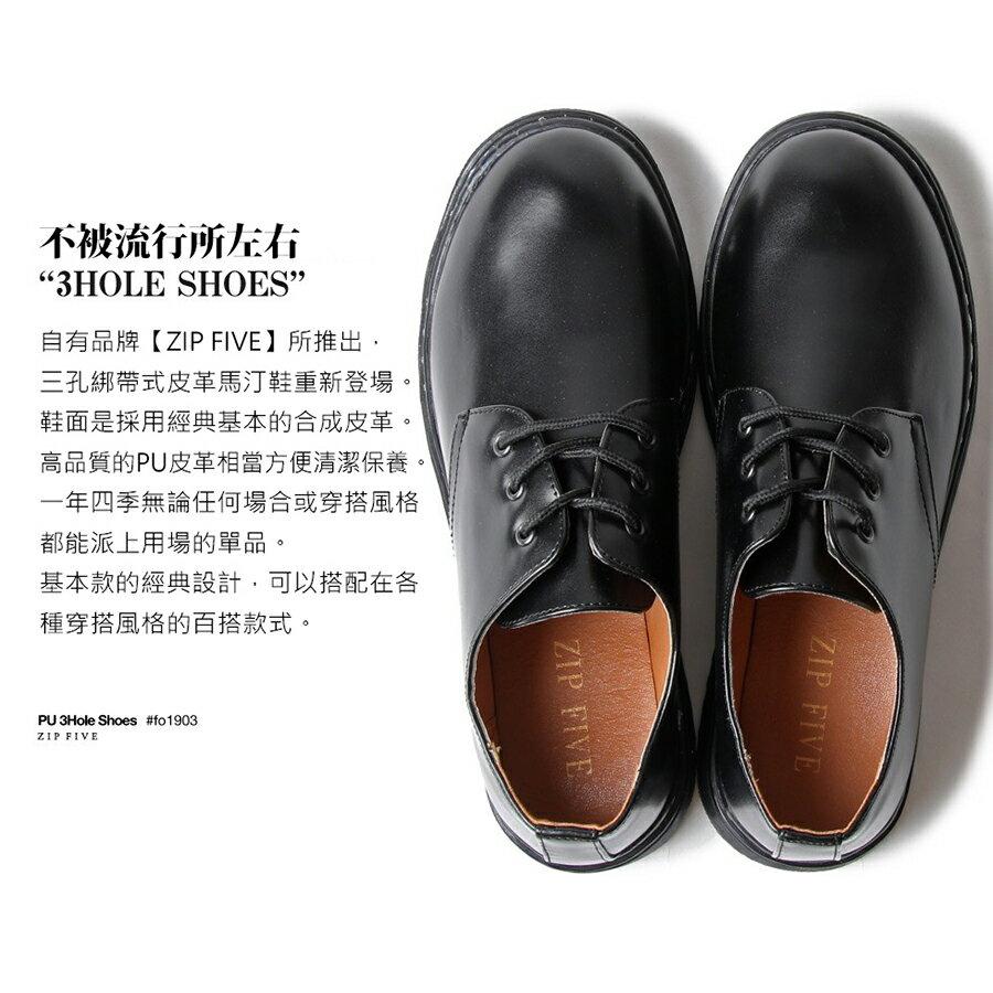 皮革馬汀鞋 6