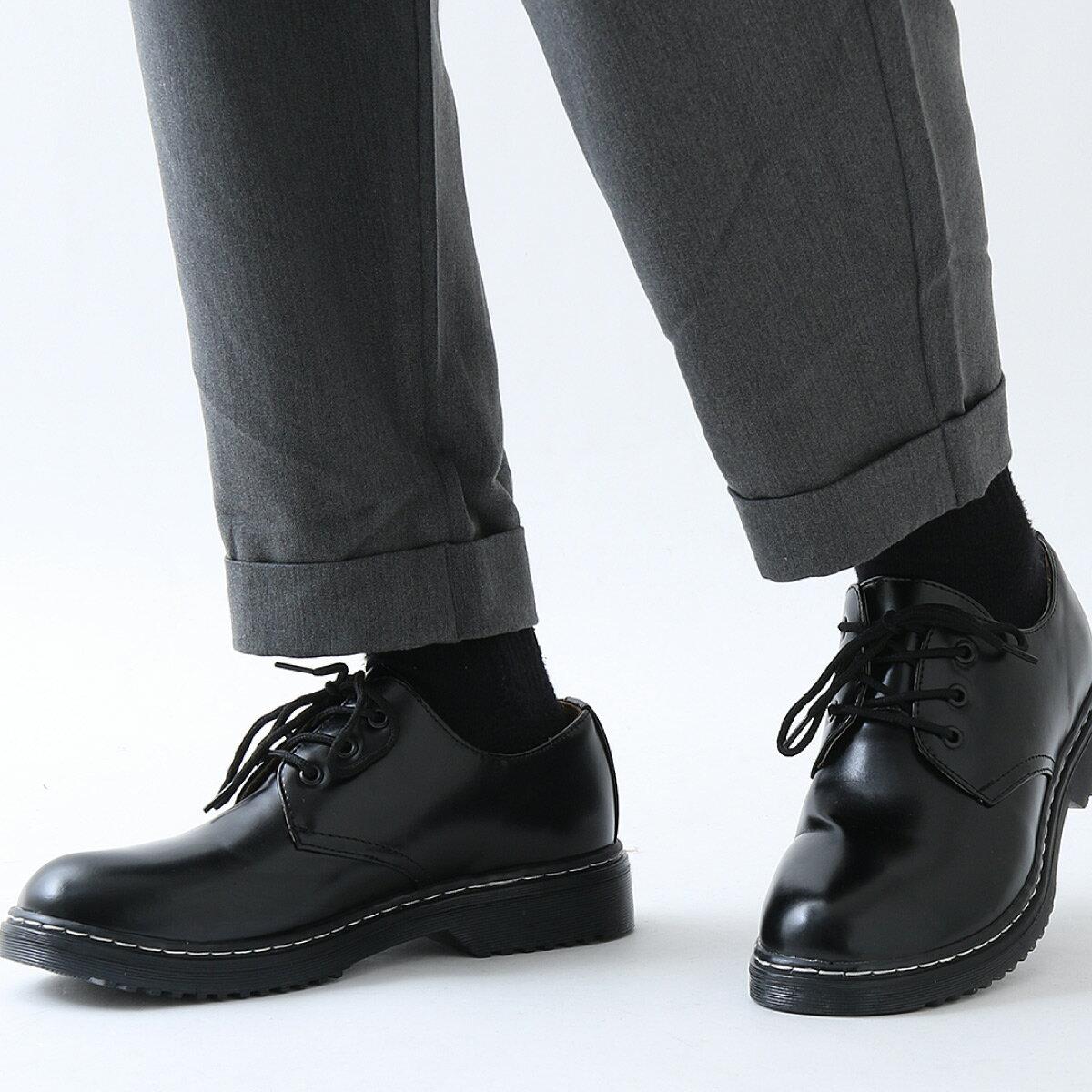 皮革馬汀鞋 1