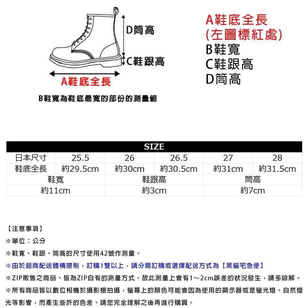 皮革馬汀鞋 3