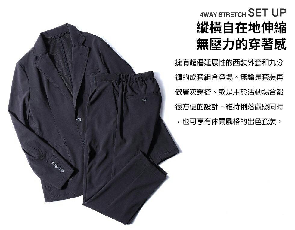 西裝外套 九分褲 兩件組 6
