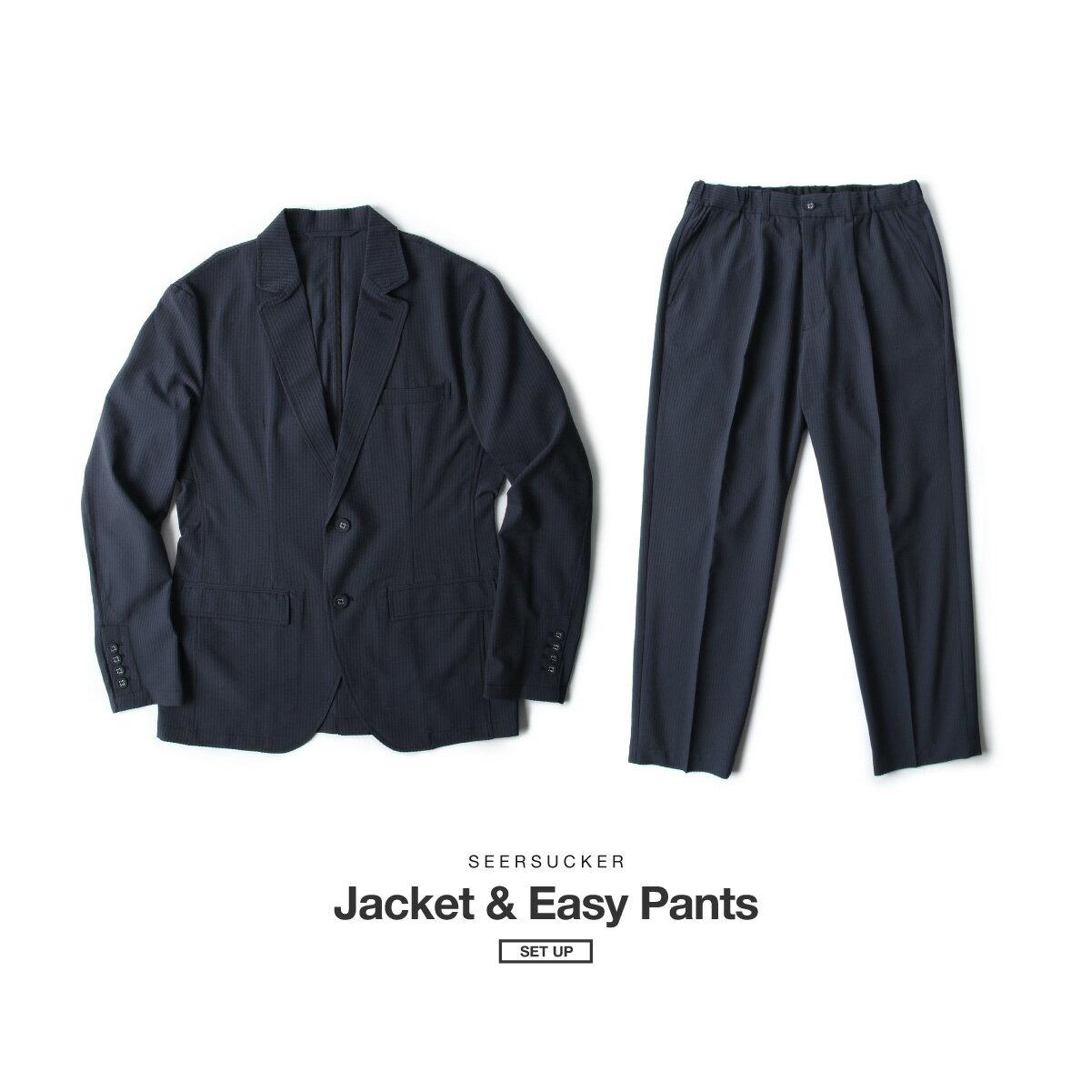 西裝外套 錐形褲 兩件組 8