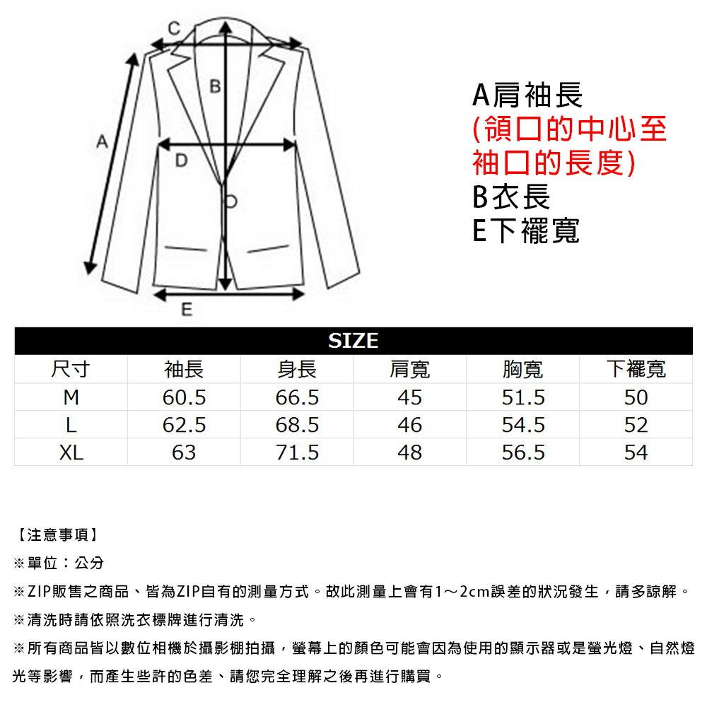 西裝外套 錐形褲 兩件組 3