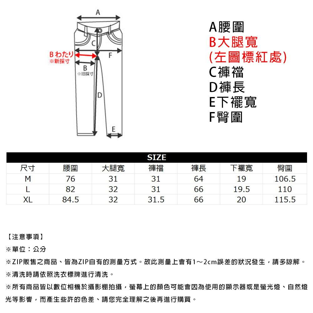 西裝外套 錐形褲 兩件組 4