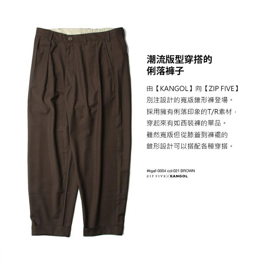 寬版錐形褲 KANGOL聯名款 5