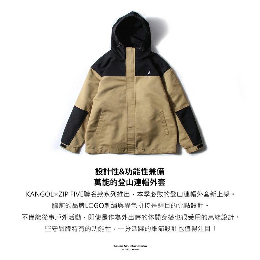 連帽登山外套  KANGOL MF這樣變型男特別曝光款 6