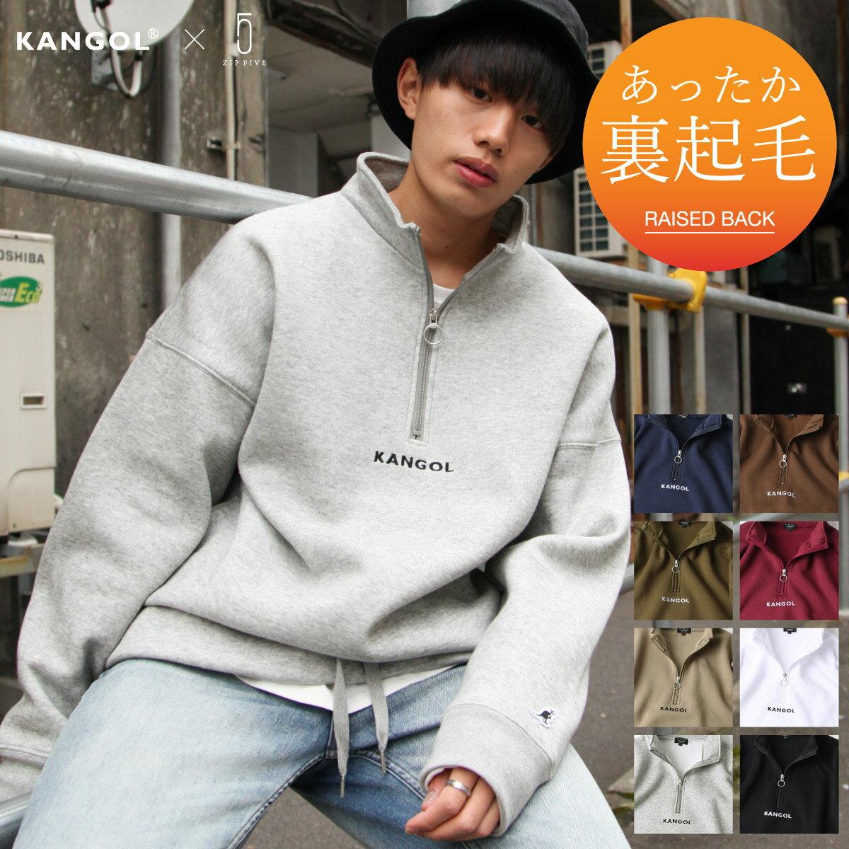 半拉鍊中高領運動衛衣  KANGOL聯名款 MF這樣變型男特別曝光款 0