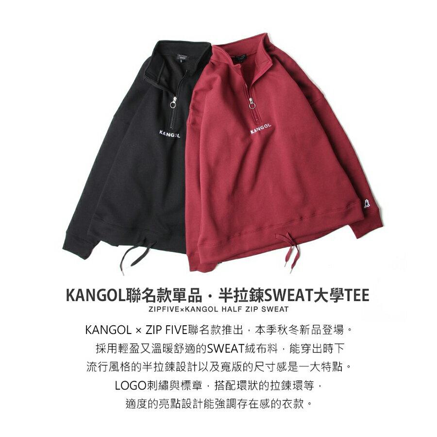 半拉鍊中高領運動衛衣  KANGOL聯名款 MF這樣變型男特別曝光款 6