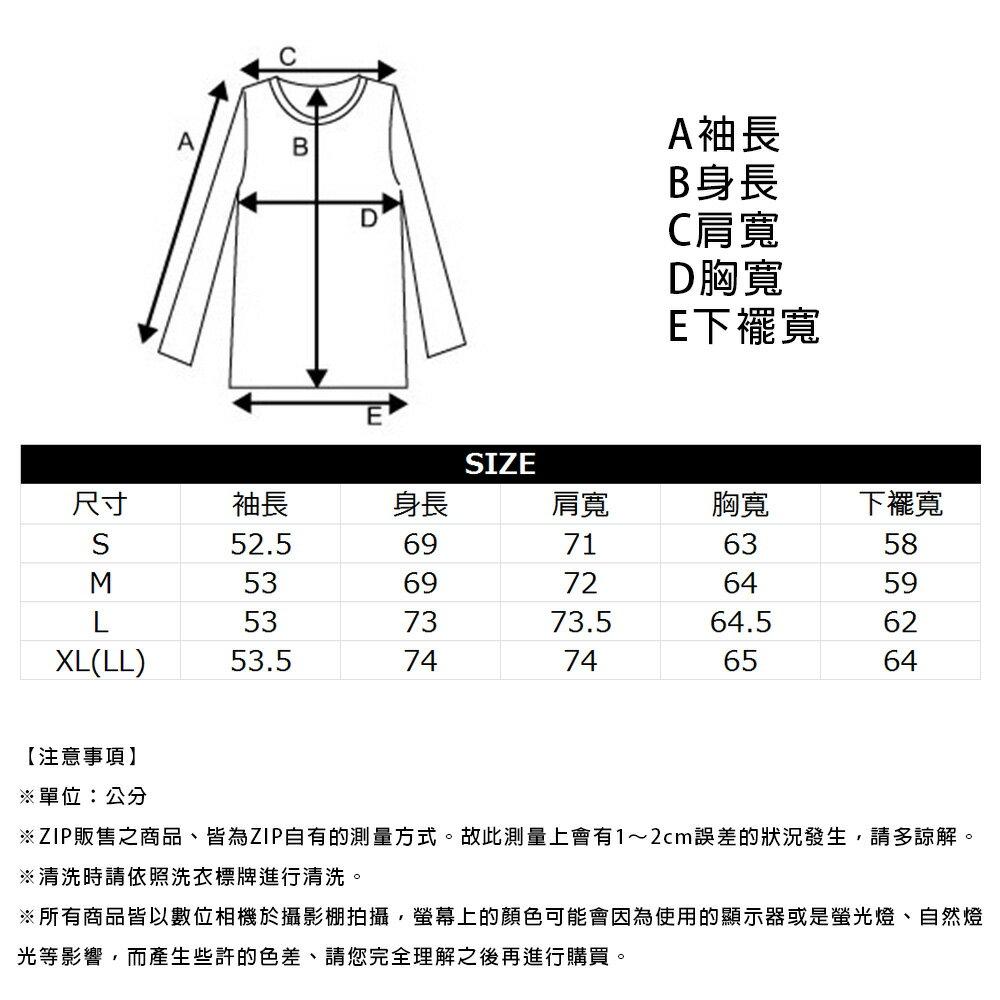 半拉鍊中高領運動衛衣  KANGOL聯名款 MF這樣變型男特別曝光款 4