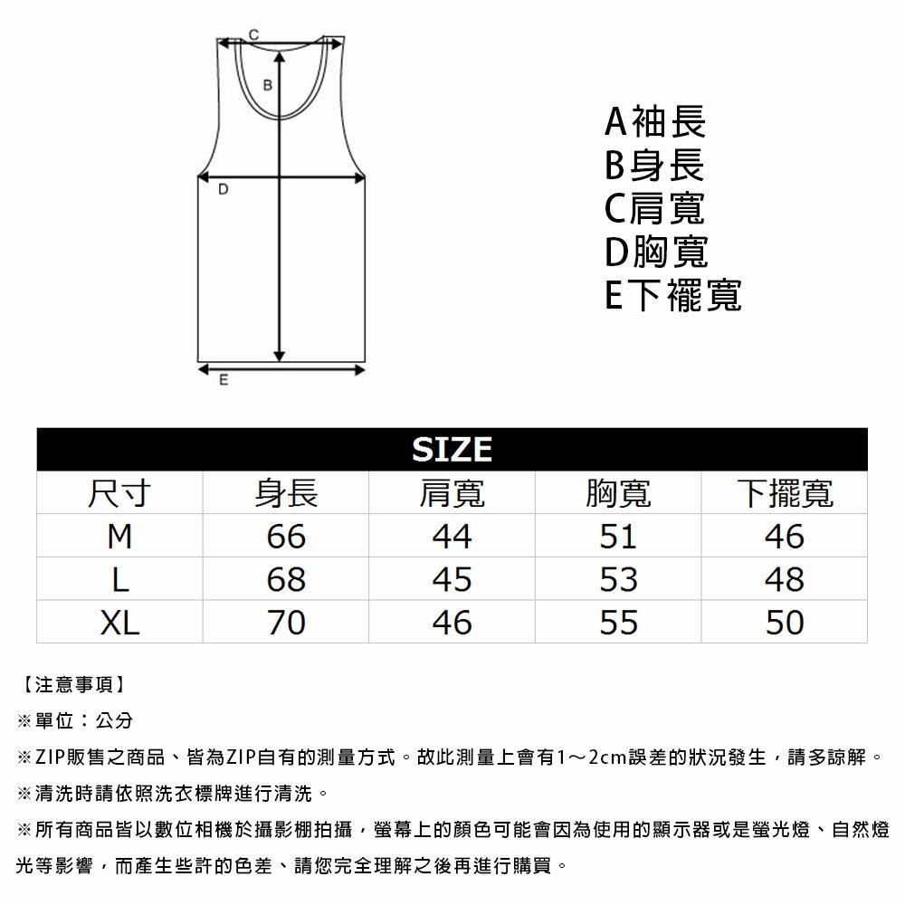 素色純棉針織背心 KANGOL聯名款 3