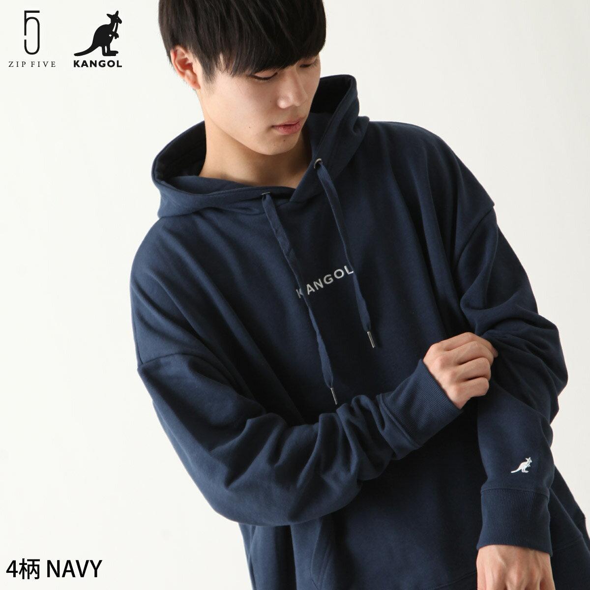 【New】KANGOL LOGO設計連帽衫 【L-XL】 0