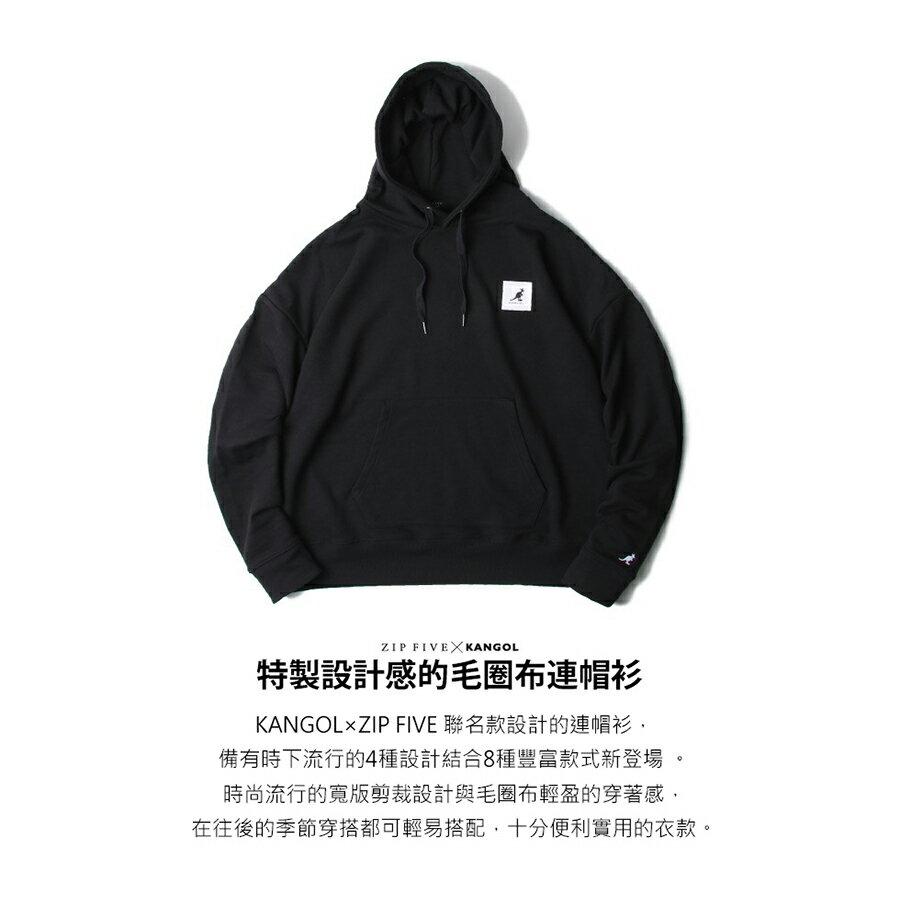 【New】KANGOL LOGO設計連帽衫 【L-XL】 8