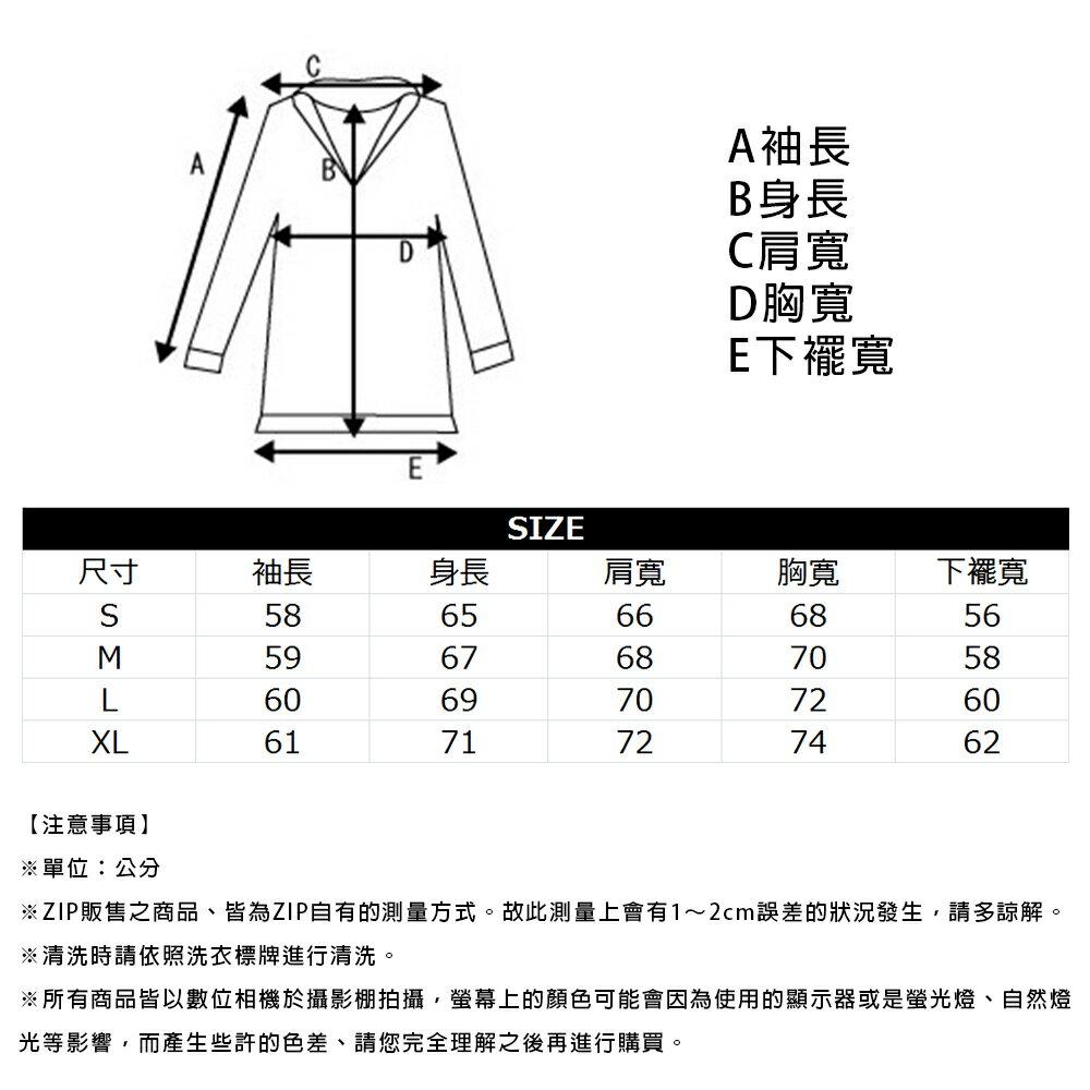 【New】KANGOL LOGO設計連帽衫 【L-XL】 6