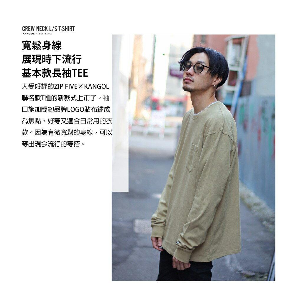 【現貨】KANGOL 長袖T恤 聯名款 8