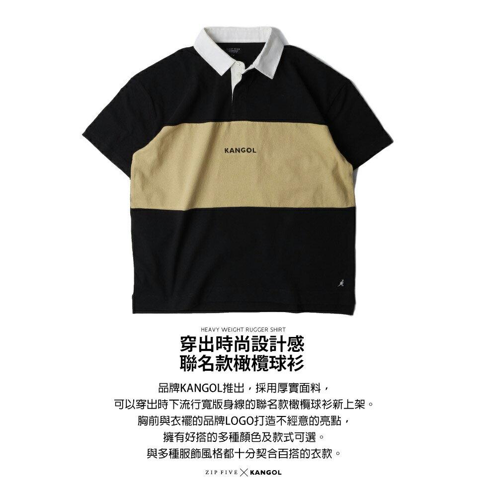 短袖橄欖球衫 POLO衫 8