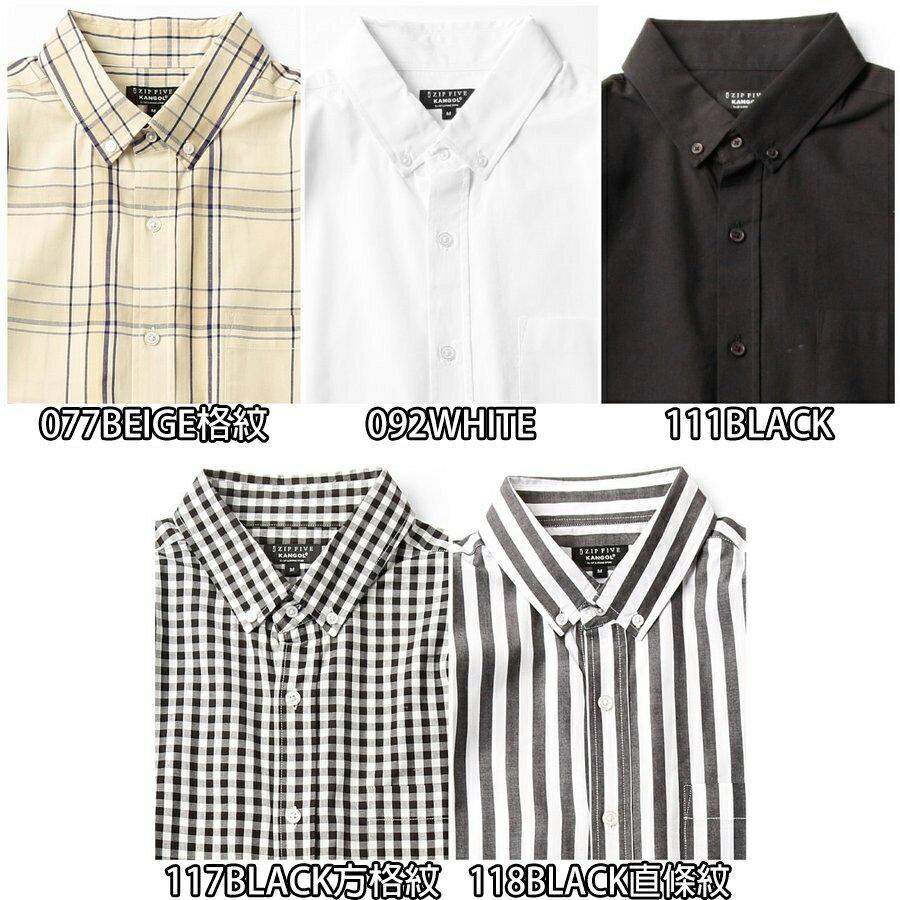 短袖釦領襯衫 KANGOL聯名款 2