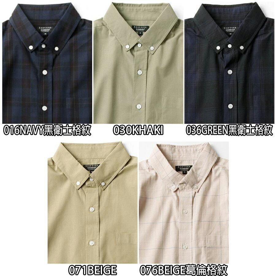 短袖釦領襯衫 KANGOL聯名款 3