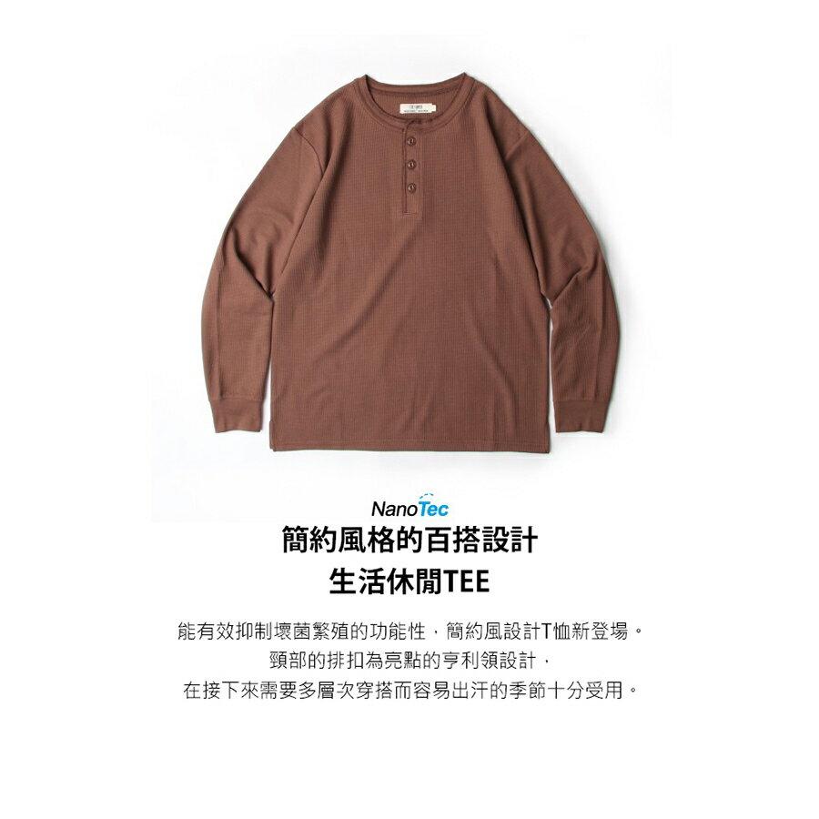 亨利領長袖T恤 5