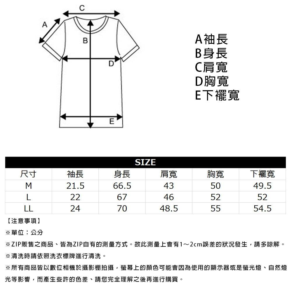 LOGO印刷T桖 短袖 3