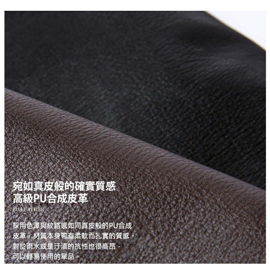 素色側肩背包 PU皮革 6
