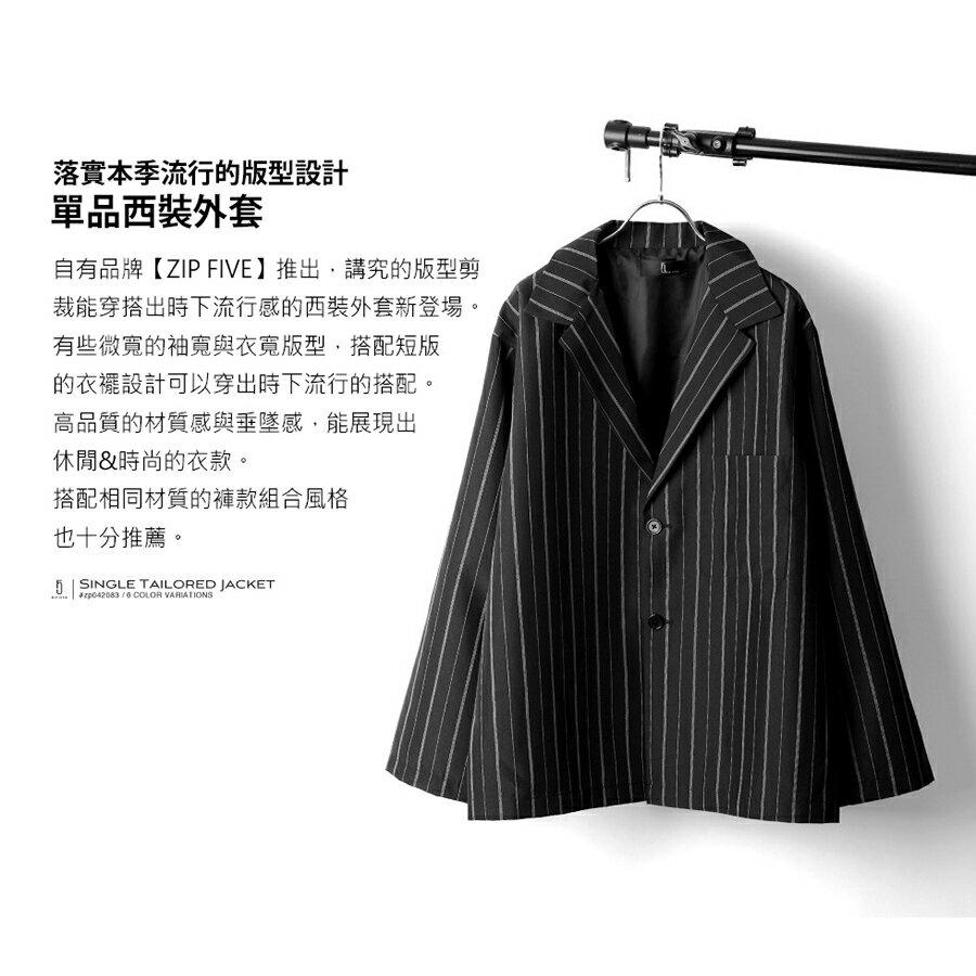 西裝外套 寬版 5