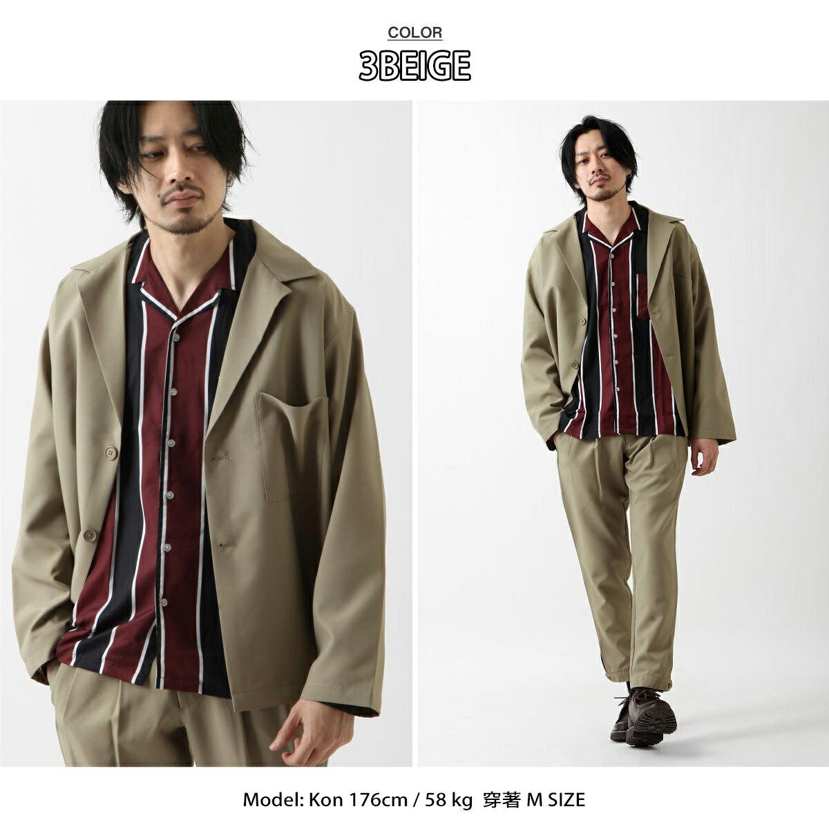 西裝外套 寬版 1