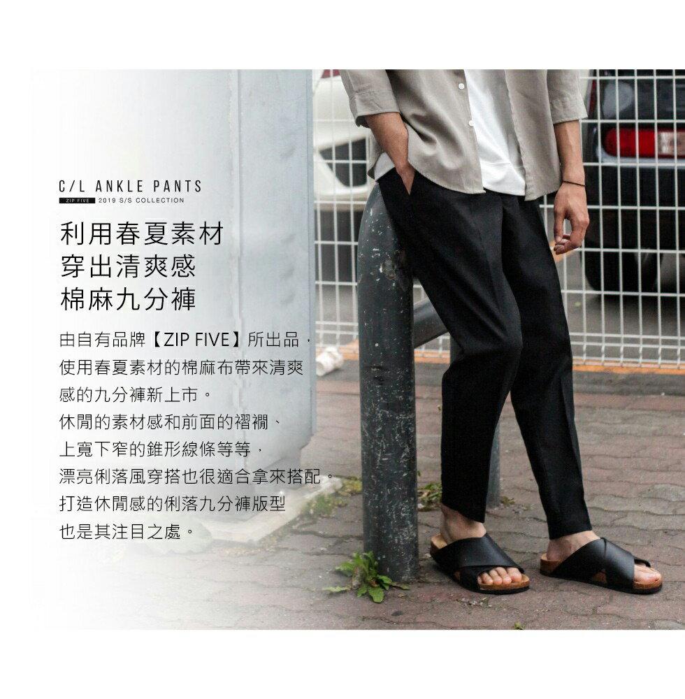 【現貨】綿麻九分褲 休閒褲 5