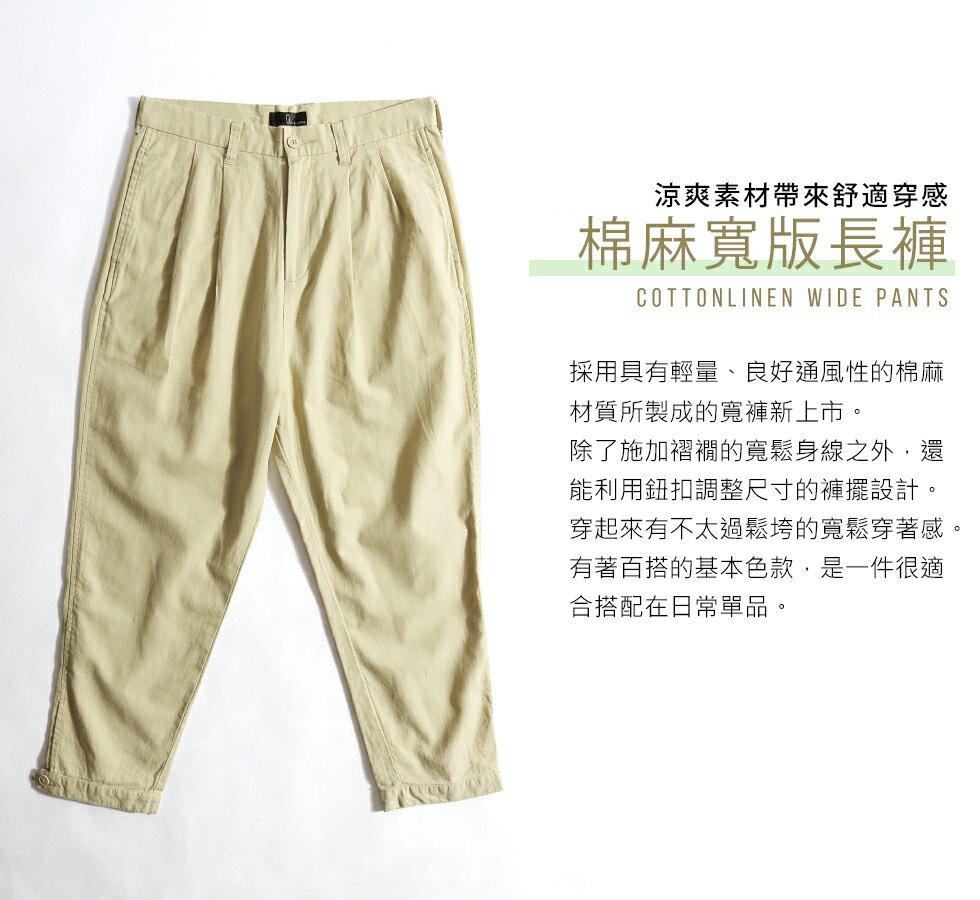 綿麻寬褲 4