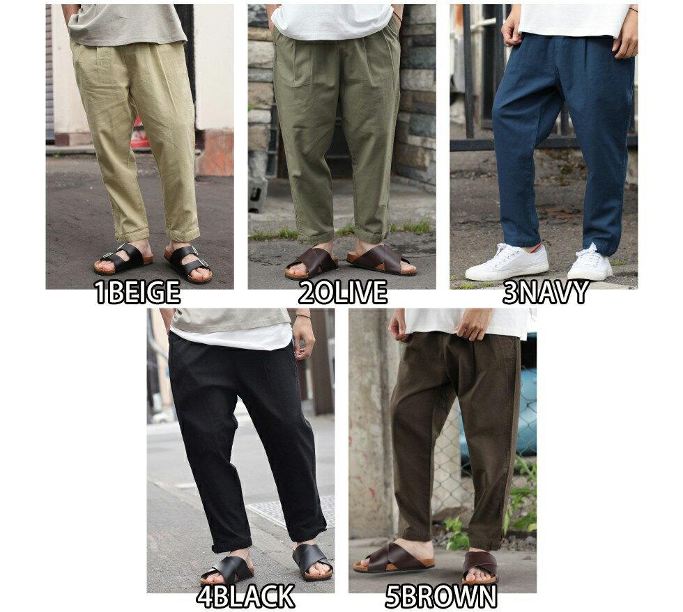 綿麻寬褲 1