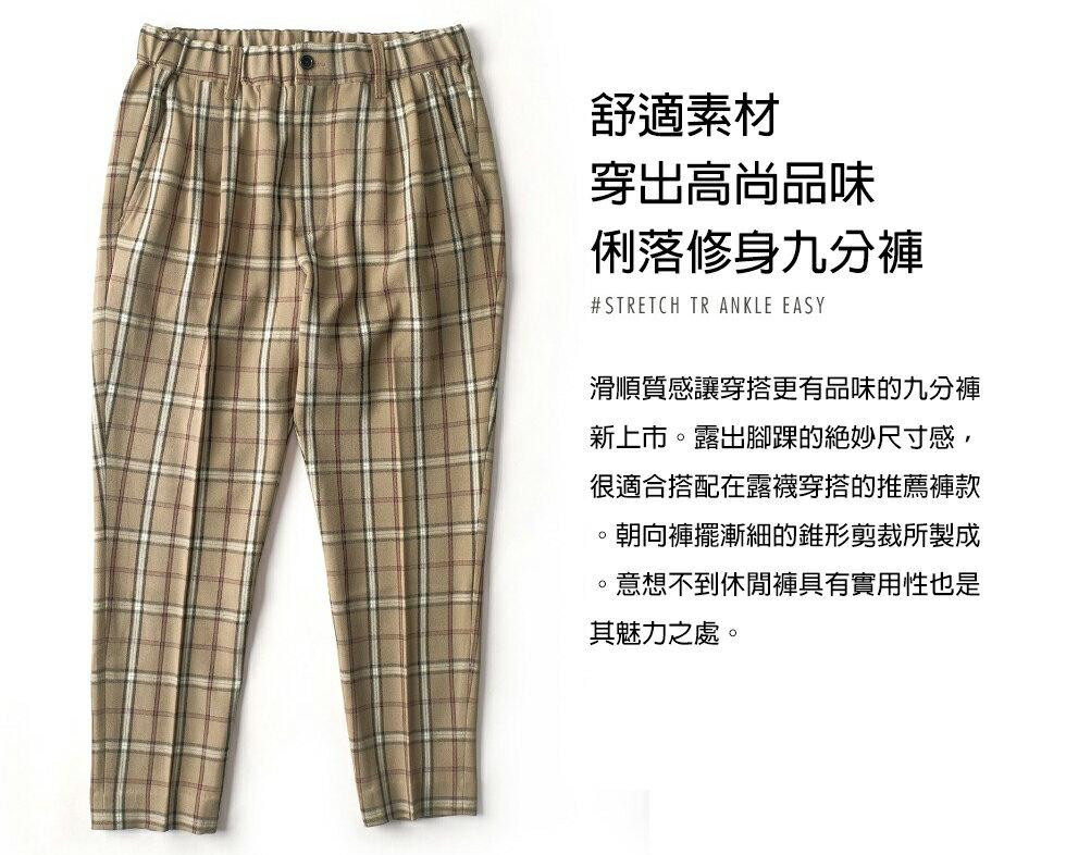 彈性九分褲 休閒褲 4