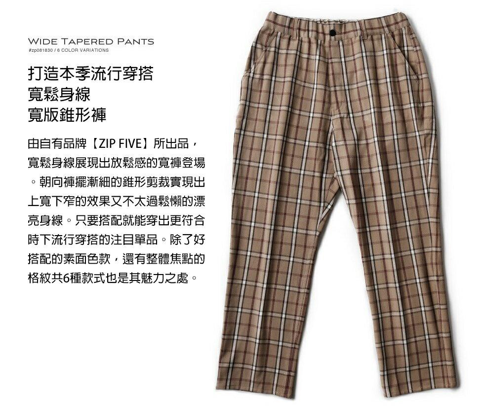 寬版錐形褲 休閒褲 5