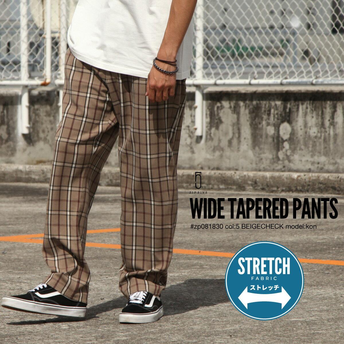 寬版錐形褲 休閒褲 0