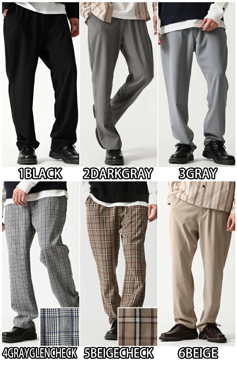 寬版錐形褲 休閒褲 2