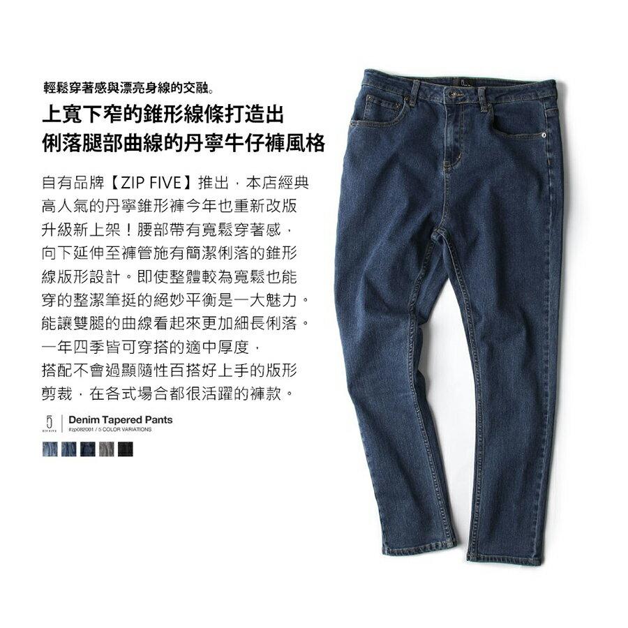 丹寧錐形褲 伸縮彈性 5
