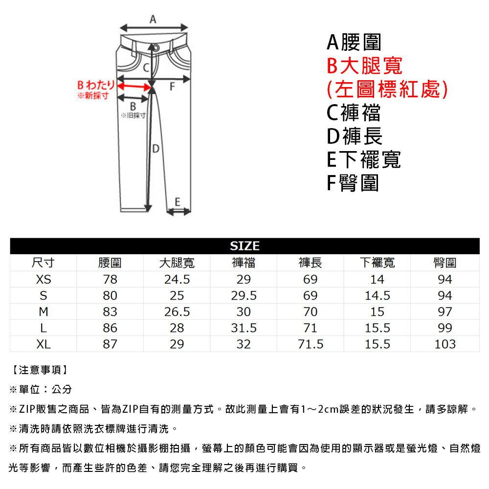 丹寧錐形褲 伸縮彈性 3