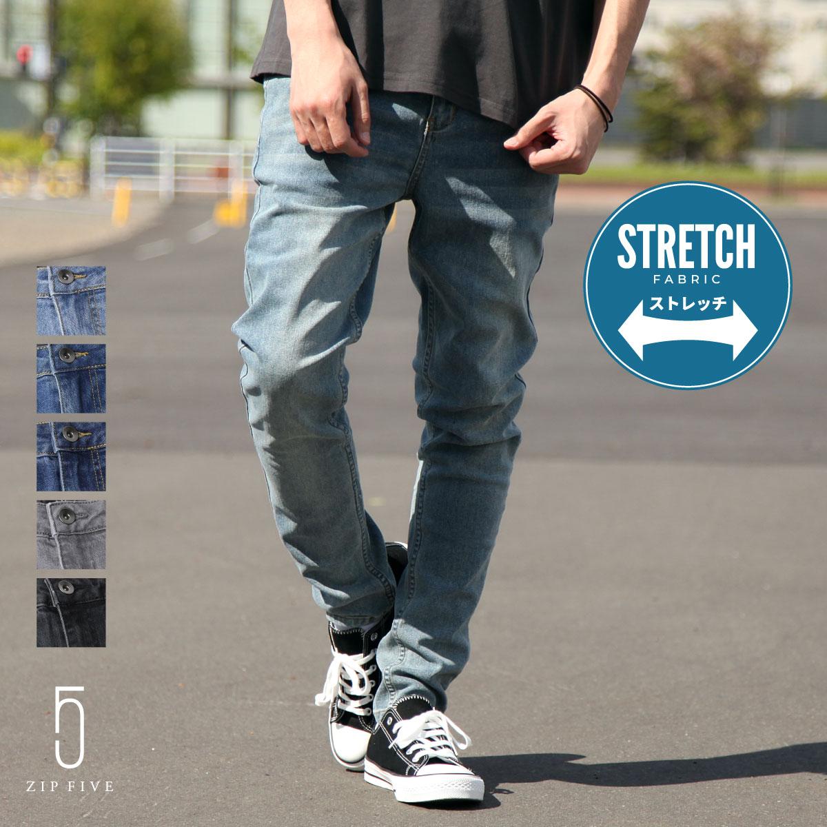 窄管牛仔褲 伸縮彈性 0