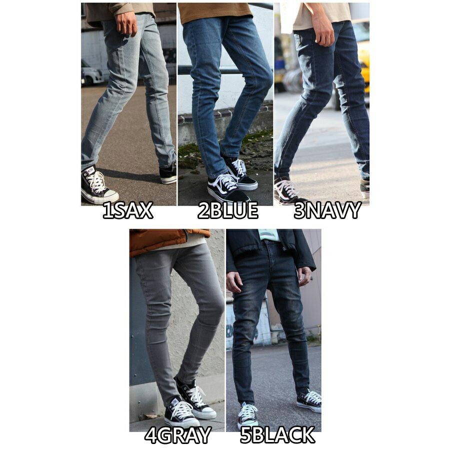 窄管牛仔褲 伸縮彈性 2