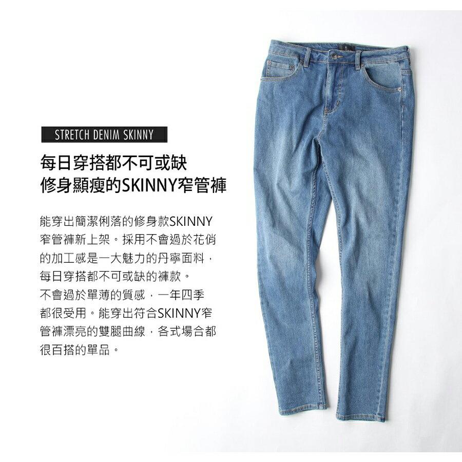 窄管牛仔褲 伸縮彈性 6