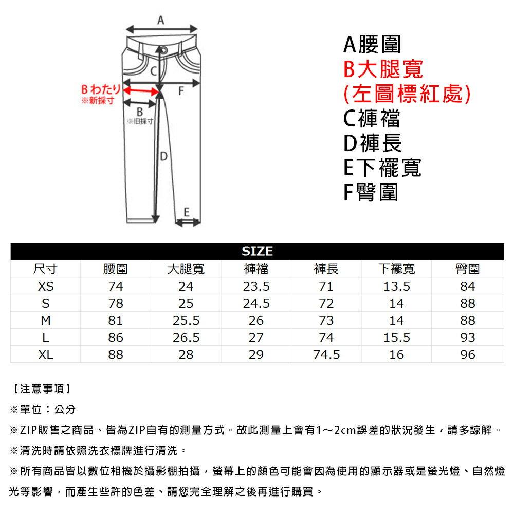 窄管牛仔褲 伸縮彈性 3