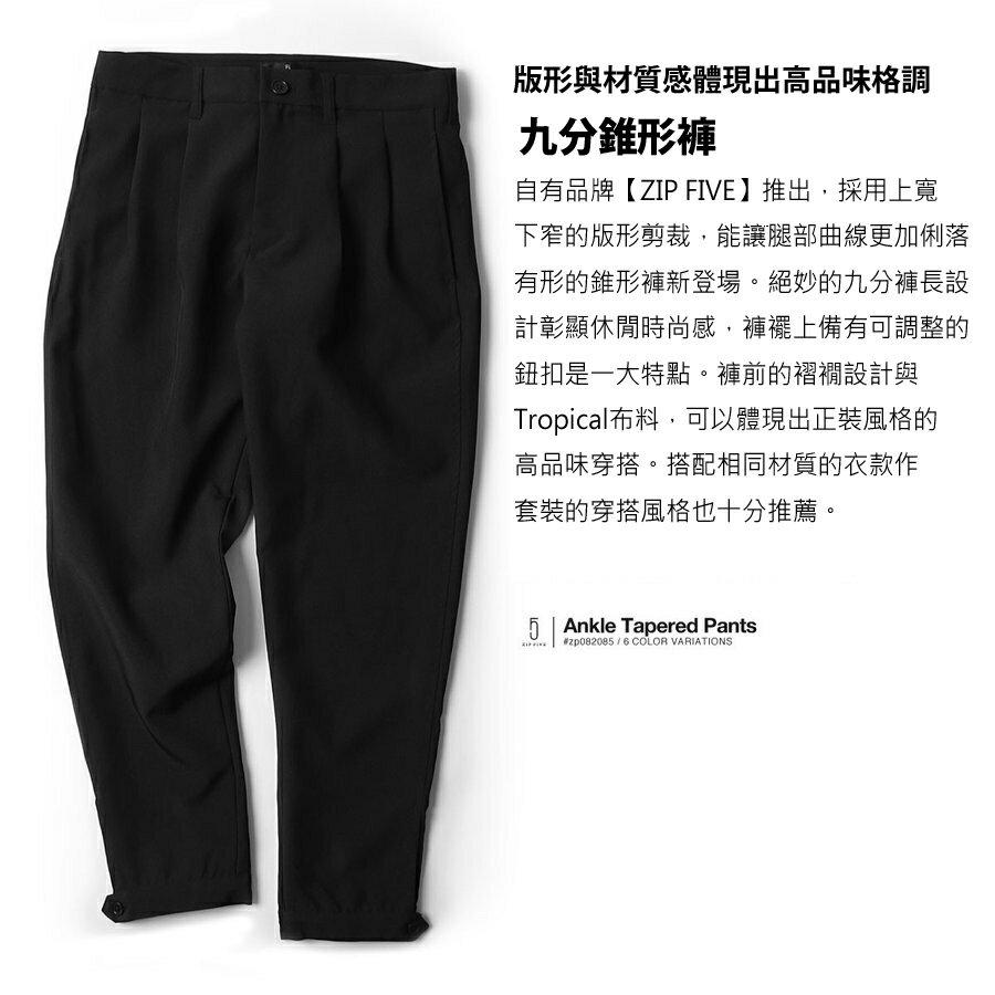 ZIP 九分西裝錐形褲 5