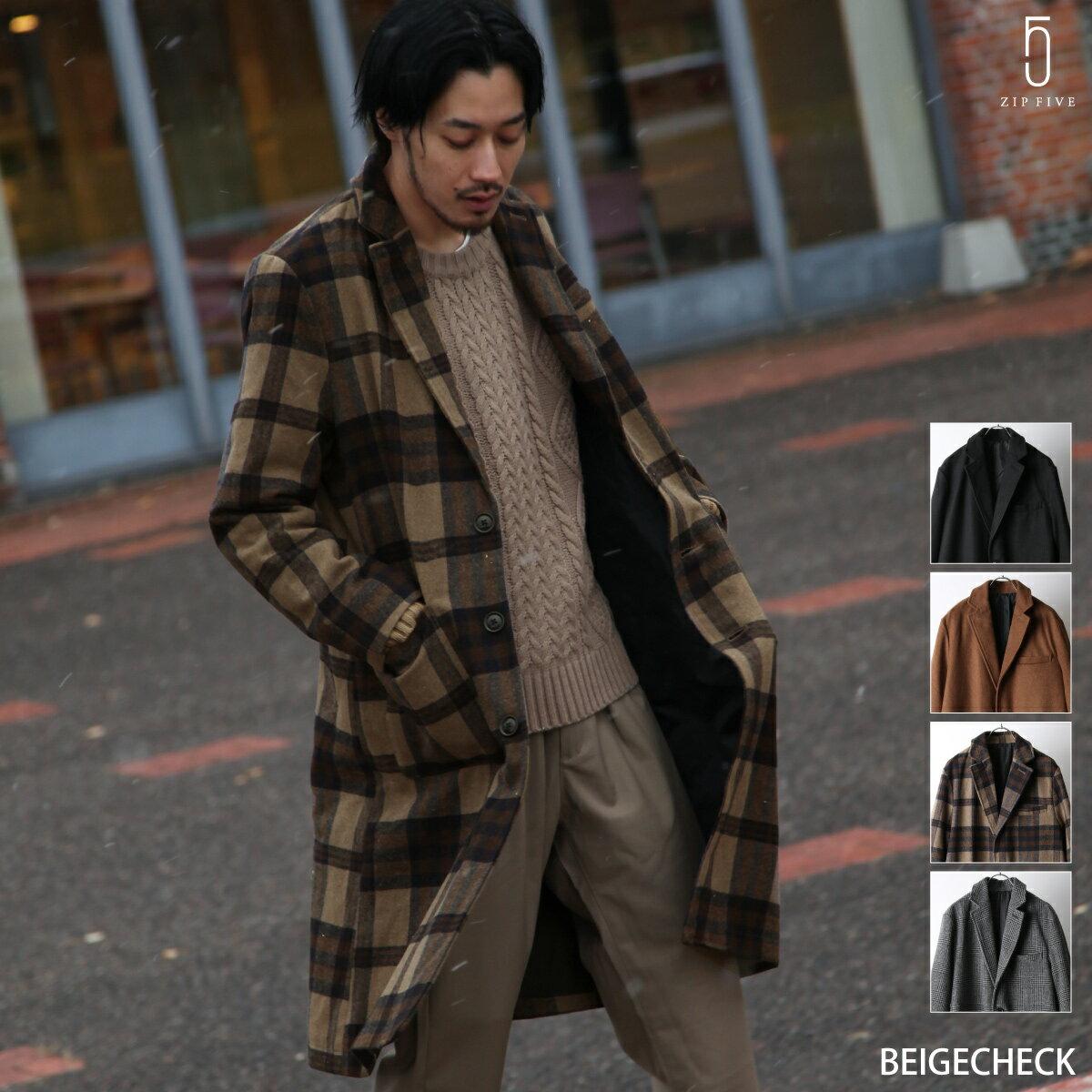切斯特長大衣 混羊毛 0