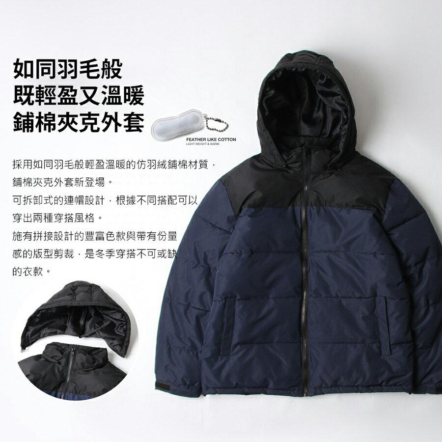 鋪棉外套 5