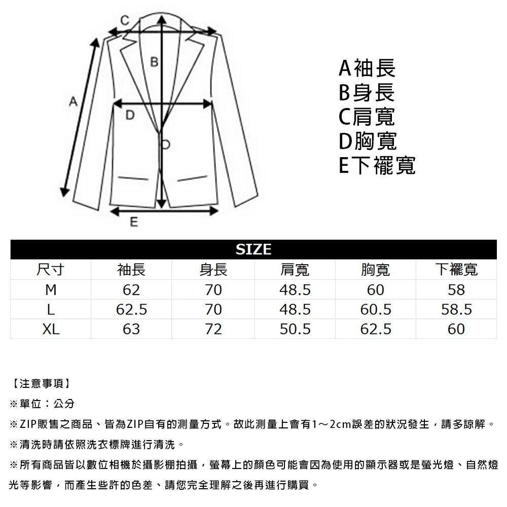 鋪棉外套 2