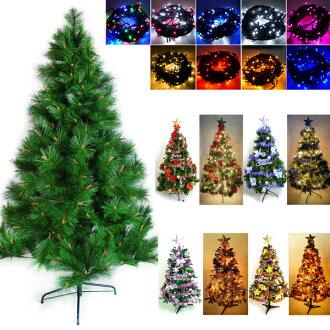 台灣製10呎/10尺 (300cm)特級綠松針葉聖誕樹 (含飾品組+100燈LED燈6串)(附控制器)YS-GPT010301