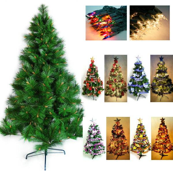 台灣製10呎/10尺 (300cm)特級綠松針葉聖誕樹 (+飾品組+100燈鎢絲樹燈7串)YS-GPT010103