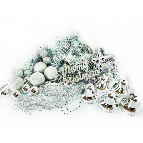 聖誕裝飾配件包組合~純銀色系 (2尺(60cm)樹適用)(不含聖誕樹)(不含燈) YS-DS02001