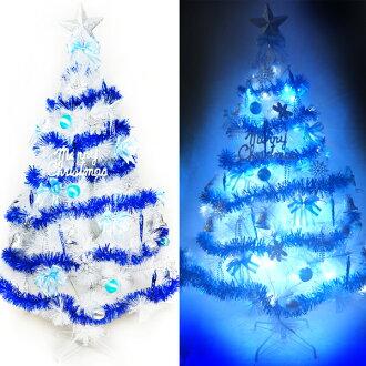 台灣製10呎/10尺 (300cm)特級白色松針葉聖誕樹 (藍銀色系)+100燈LED燈6串(附控制器跳機)YS-WPT010302