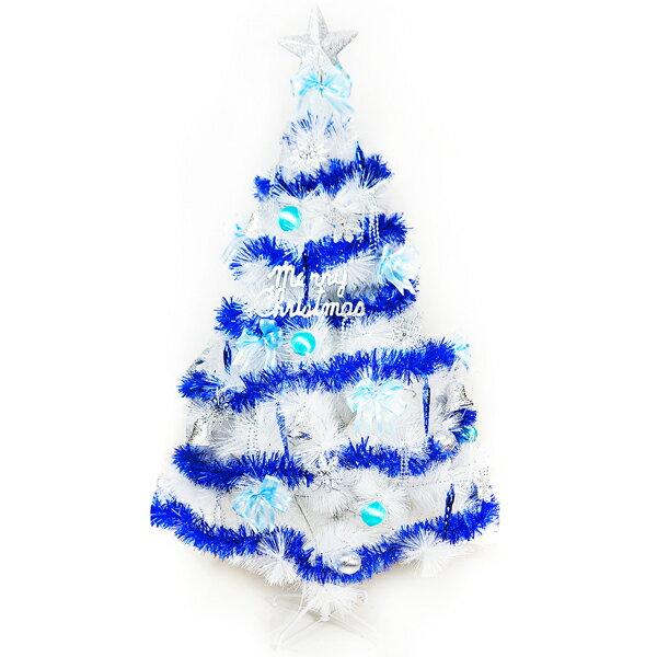 台灣製8尺(240cm)特級白色松針葉聖誕樹 (藍銀色系配件)(不含燈)YS-WPT08002