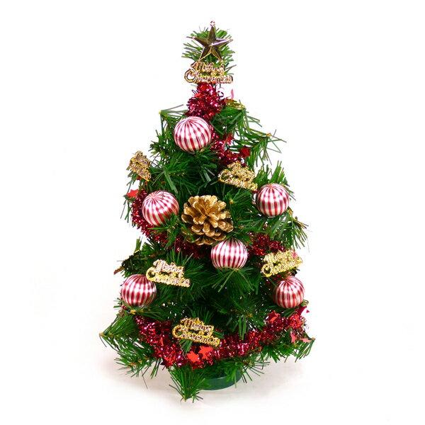 台灣製迷你1呎/1尺(30cm)裝飾聖誕樹(金松果糖果球色系)(本島免運費)YS-GT10002