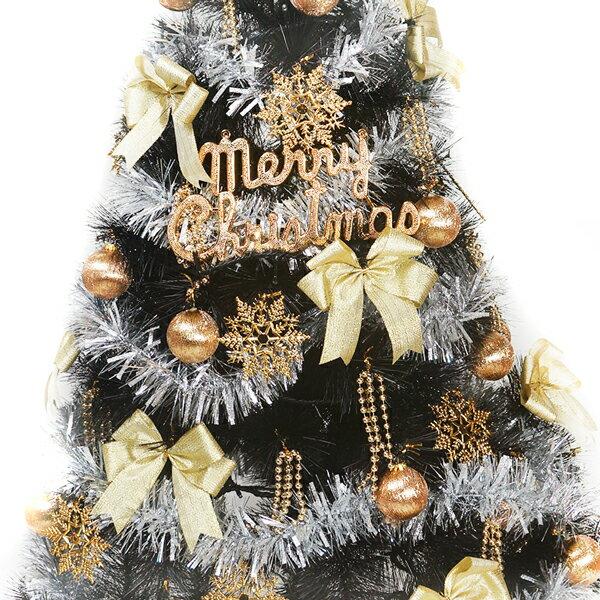 摩達客 台灣製4尺(120cm)特級黑色松針葉聖誕樹 (金銀系配件+100燈LED燈白光1串)(附控制器跳機) YS-CPT04304