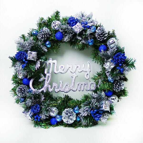 20吋豪華高級聖誕花圈(藍銀色系)(台灣手工組裝出貨)YS-GW20002